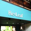 【恵庭】道内初の水耕野菜レストラン『Re:Leaf(リリーフ)』に行ってきたよ