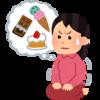 【ヒルナンデス!】ダイエットにはカロリーより血糖値!
