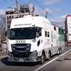 馬運車小倉開催 日本馬匹輸送・キヤ141/JR九州・811系RED EYE