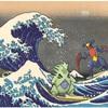 【トリプル】夏のサーフバンギガブと水浴びニンフ