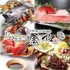 【オススメ5店】栄(ミナミ)/矢場町/大須/上前津(愛知)にある日本酒が人気のお店