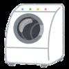 洗濯の時短テク!ズボラ?手抜き?いいえ、合理化です。