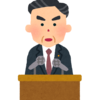 武田総務大臣 消防団員確保対策
