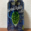 JPB Innovative Brewer THAT'S HOP Polaris & Apolloの魔法