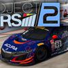 レーシングゲームProject Cars2の魅力3選