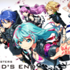 【ナナシス】セブンスシスターズ 「WORLD'S END」トレーラーサイトの話!