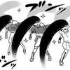 【5月17日  37日目】 徳島県に突入よーん(๑˃̵ᴗ˂̵)