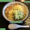 🚩外食日記(625)    宮崎ランチ   「カネキ製麺」⑤より、【きつねうどん】‼️