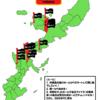 沖縄フルスロットる 〜 脱サラレバーON!の沖縄回胴日誌 〜 #16 サンシャイン具志川