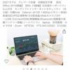 バンテック JB470のレストア日記❗️【11】細かい残り⑤
