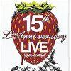 Anniversary LIVE(2日め)に行ってきましたo(^-^)o