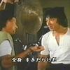 『ドランクモンキー 酔拳』「ストーリー&見所紹介」