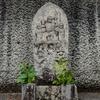 立派な祭壇にまつられている庚申塔 大分県杵築市大字本庄 上本庄