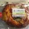 「新商品:グリル野菜のもっちりピザパン 〜セブンイレブン〜 」◯ グルメ