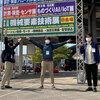 新卒で台湾、セブで働いた私が次のキャリアとして町田AIスタートアップを選んだ理由(後編)