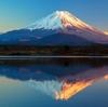 一度は行きたい!全国各地の日本三大シリーズを訪れて日本を知ろう!!