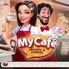 【レベル15に挑戦】My Cafe: Recipes & Stories(マイカフェ)