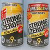 【比較レビュー】新旧のストロングゼロを飲み比べてみた!リニューアル前後の味の違い