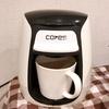 一人暮らしおすすめ家電「コレス コーヒーメーカーC311WH」を長年使った感想