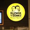 ゴールドコースト辺りでメキシコ人が選ぶメキシコ料理屋、GUZMAN Y GOMEZ