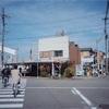 GIZMON Wtulens + X-Pro2で和歌山散歩 Part.2  和歌山市駅周辺