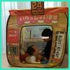 【オススメおもちゃ】コンビニやさん(ボールテント)写真つきレビューです。