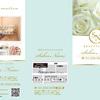 【ブライダルサロンパンフレット】サロン開業チラシ・ネイルサロンポスター印刷 マッサージサロンパンフレット