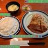 🚩外食日記(505)    宮崎ランチ   🆕「カフェテリアVilla」より、【ランチ】‼️
