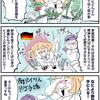 【マンガ】義母の暴走、ドイツ人の家庭菜園への情熱!