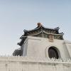 【中國文化大學 華語中心】学期終了