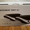 ローラースケート型セグウェイ「Segway Drift W1」初乗りレビュー!