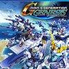 【PS4】『SDガンダム ジージェネレーション ジェネシス』の評価/レビュー!戦闘システムは過去トップクラスで面白い!