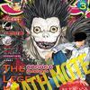 デスノートオタクによる『DEATH NOTE 新作読切 aキラ編』の感想(ジャンプSQ. 2020年3月号掲載)