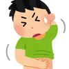 温熱蕁麻疹とは?