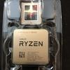 AMD Ryzen7 5800X買ったよ!