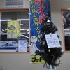 当店もクリスマスモードです。