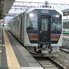 会津若松駅で撮影@2020.9その2