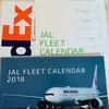 今年も来た・JAL カレンダー2018@バンコク