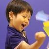 兵庫県で幼児が遊び放題の室内レジャー施設のおすすめはココ!