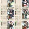 Extra Operation:カレー洋リランカ島沖(4-5)