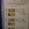聖徳太子って一万円札のことだったってぇ