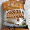 クッキーアイスクリームサンドイッチ