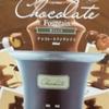 チョコフォンデュの手作り、美味しい食べ方!ドンキホーテにて道具が売っていたよ!