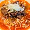 夏の暑さを辛さで吹き飛ばそう!「汗が止まらない韓国風牛肉麺」