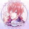 【Cendrillon palikA】感想:優しくヘタレな逃亡者「紫鳶[シエン]」