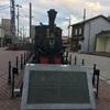 今更旅行記-④いい日旅立ち〜西へ〜-⑵松山・広島