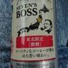SEVEN`S BOSS・。・微糖 ※東北仕様