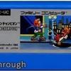 【ファミコン】アーバンチャンピオン OP~チャンピオン達成 (1984年) 【FC クリア】【NES Playthrough URBAN CHAMPION (Full Games)】