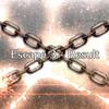 「デスジェイル・サマーエスケイプ 〜罪と絶望のメイヴ大監獄2017〜」【Escape 3 - Result】
