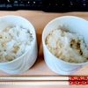 お徳用米の炊飯テストを行いました
